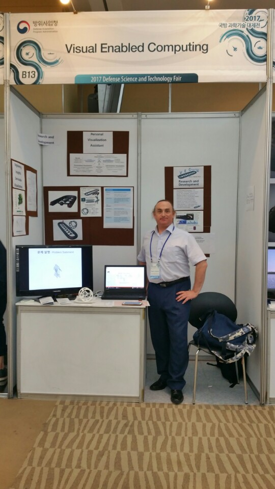 IMSTF 2017 Booth