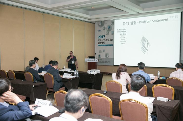 IMSTF 2017 Presentation